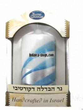 Free-standing Havdalah Candle – Silver & blue