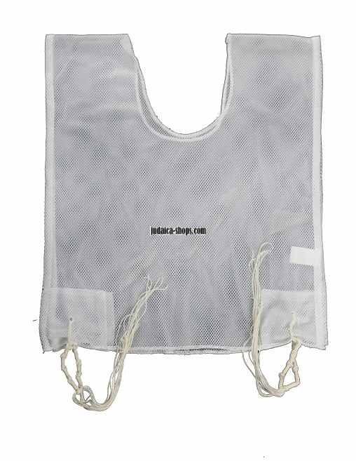 Mesh Tallit Katan Undershirt Style