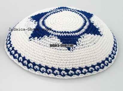 Judaica Shops Knitted Kippah White Magen David Knitted Kippah