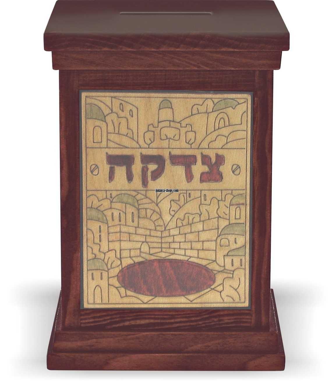 Judaica Shops Wooden Jerusalem Tzedakah Box