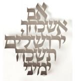I won't forget you Jerusalem' floating letters