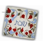 Raw Silk Challah Cover – 'Pomegranates'