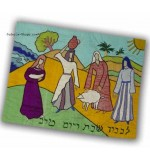 Illustrated Raw Silk Challah Cover