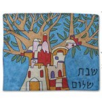"Raw Silk Challah Cover – ""Jerusalem"""