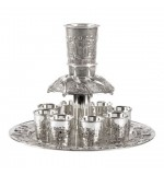 Jerusalem Silver Wine Fountain