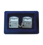 "Nickel ""Jerusalem"" Tallit Clips"