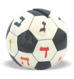 Soccer ball tzedakah box