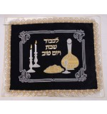 "Traditional Velvet Challah Cover – ""Challah & Wine"""