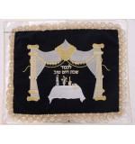 """Traditional Velvet Challah Cover – """"Shabbat Scene"""""""