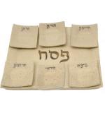 Ceramic Seder Plate -   White