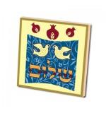 Magnet - Shalom