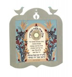 Tree' blessing decoration
