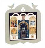 Jerusalem decoration