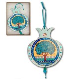Pomegranate wall hanging blessing for success
