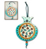 Pomegranate wall hanging blessing of welcome