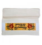 Luxurious hand towel for Shabbat