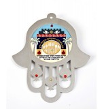 If I forget Thee O Jerusalem Hamsa Hand