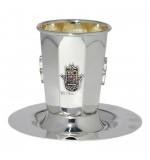Silver Kiddush Cup - Hamsa