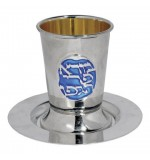 Kiddush Cup - Blue