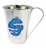 "Kiddush Cup - ""Yeled Tov"""