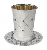 Silver Kiddush Cup  with Sapphire Stones