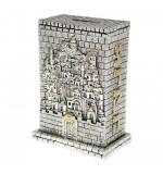 Silver Tzedakah box  - Jerusalem