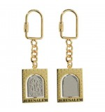 Key Chain  - Jerusalem - Titanium