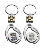 Key Chain - Jerusalem - Hoshen