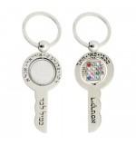 Key Chain  - Parnasa - Hoshen