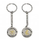 Key Chain  - Magen David - Jerusalem