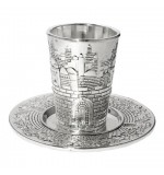 Jerusalem Pewter Kiddush Cup