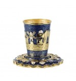 Jerusalem Kiddush Cup  - Blue with sapphire stones