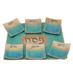 Ceramic Seder Plate - Bright Blue