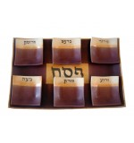 Ceramic Seder Plate - Brown