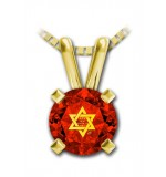 Red Star of David Pendant with Shema Yisrael