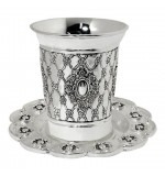 Silver-Plated Kiddush Cup & Plate Set - Flowers