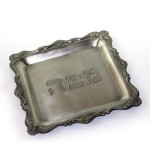 Pewter Matzah Tray