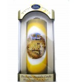 Free-standing Havdalah Candle – 'Jerusalem of  Gold' - Yello