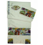 "Rikmat Elimelech - Silk ""7 Days of Creation"" Tallit"