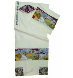 "Rikmat Elimelech - Silk ""Jacob Dream"" Tallit"