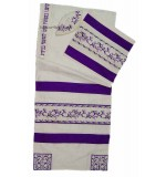 Rikmat Elimelech - Embroidered Wild Silk Tallit – 'Hadas'
