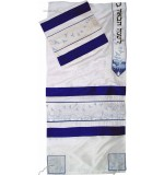 Rikmat Elimelech - Embroidered Wild Silk Tallit – 'Dove'