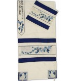 Rikmat Elimelech - Embroidered Wild Silk Tallit – 'Grapes'