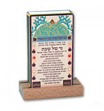 Lovely matchbox with blessing for kindling the Shabbat lights