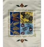 Challa cover – Shalom Aleichem