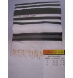 Turkish Tallit