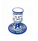Armenian-style Kiddush Cup & Plate Set