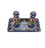 Armenian Style Candlestick and Trat Set