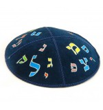 "Blue Embroidered Kippah – ""Alef-Bet"""