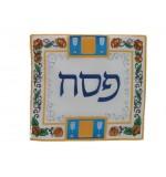 Silk Matzah Cover - Flowers